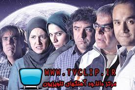 سریال مسافران