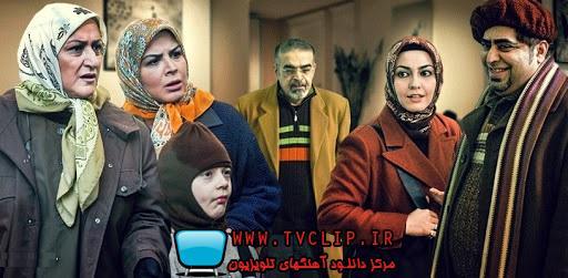 ترش و شیرین رضا عطاران