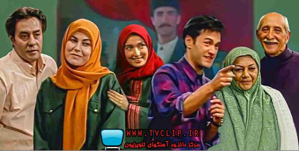 سریال خانه سبز علی تفرشی