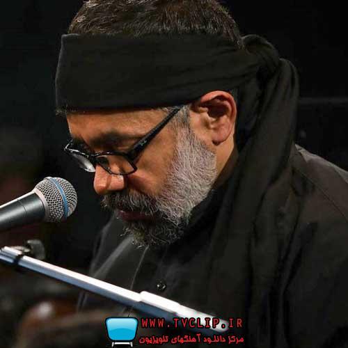 لبیک اللهم لبیک محمود کریمی