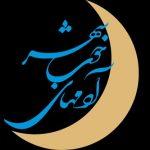 تیتراژ برنامه آدم های خوب شهر غلامرضا صنعتگر