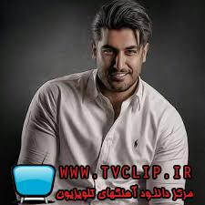 تیتراژ پایانی سریال ستایش 3 شهاب مظفری