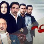 دانلود آهنگ تیتراژ سریال ممنوعه رضا بهرام